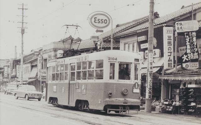 市電が通っていた頃の光景